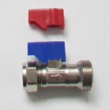 Washing Machine Valve Straight with Non Return Valve - 07200131